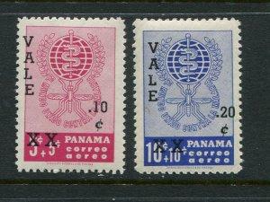 Panama #C271-2 MNH