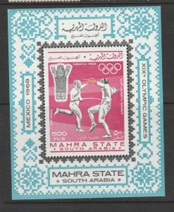 Aden Mhara state 1968 OLympic Games 500Fils MS UM