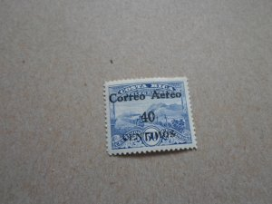 COSTA RICA AIRMAIL STAMP MINT HINGED # C- 5