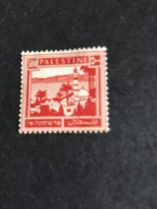 Palestine 2015 Scott #83 Mint F+H Cat. $7.50 500m Red Tiberius & Sea of Galilee