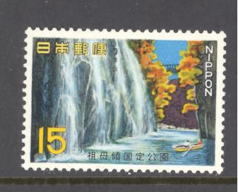 Japan Sc # 942 mint never hinged (RS)