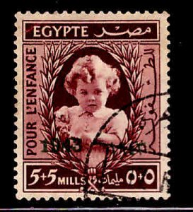 EGYPT Scott B2 Used 1943 Green overprint