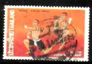 Boxing, 13th SEA Games, Bangkok 1985, Thailand SC#1120a used