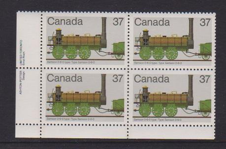 CANADA PLATE BLOCK MNH STAMPS #1001. LOT#PB512