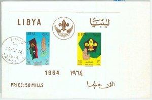 67136 - LIBYA  - Postal History -   FDC CARD  1964: BOY SCOUTS