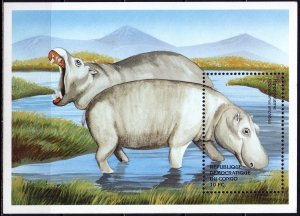 Brazzaville. 2000. bl87. Hippo fauna. MNH.