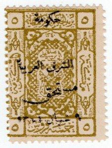 (I.B) Jordan Postal : Hejaz Overprint 5pa