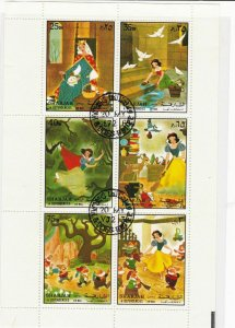 Sharjah & Dependencies Snow White Special Cancel Stamps Sheet ref R 17776