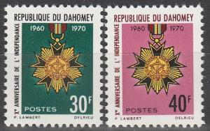 Dahomey #275-6 MNH VF (SU2043)