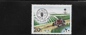 Saudi Arabia 1982 World Food Day Tractor Scott 853 MNH A469