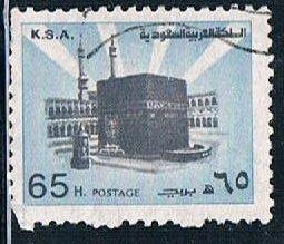 Saudi Arabia 881b, 65h Holy Ka'ba, single, used, VF