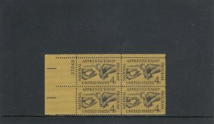 UNITED STATES 1201 PB MNH 2019 SCOTT SPECIALIZED CATALOGUE VALUE $1.00