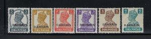 BAHRAIN SCOTT #38/42/45/46/48/49  1942-44  OVERPRINTS- PARTIAL SET- MINT HINGED