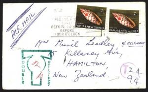 PAPUA NEW GUINEA 1974 taxed cover RABAUL to New Zealand....................90971