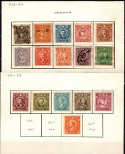China  Martyrs Issue 1940-41 (X5578L)