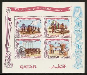 Qatar 187a 1969 Scouts s.s. MNH