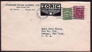 CANADA 1940 Standard Steam Laundry 3c stat envelope used ex Victoria.......31589