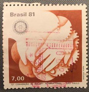 Brazil # 1743 Used