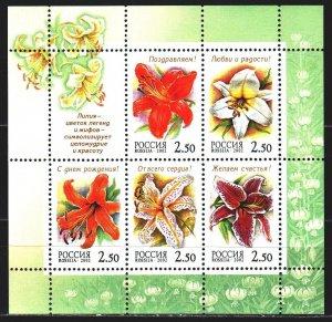 Russia. 2002. Small sheet 734-38. Lilies, flowers, flora. MNH.