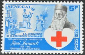 DYNAMITE Stamps: Senegal Scott #495 – MNH