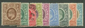EAST AFRICA & UGANDA PROTECTORATES #31-39 MINT & USED SET