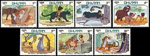 Bhutan 340-346, MNH, Disney's The Jungle Book short set