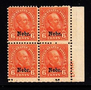 675 Fine OG Plate block of 4. 2 stamps NH No oxidation