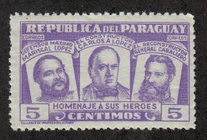Paraguay Scott #481 MH