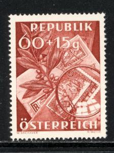 Austria 1949  Scott #B268 MNH