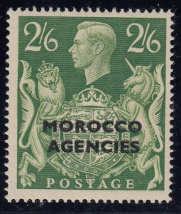 Morocco Agencies, CW 16a, MNH Re-entry variety
