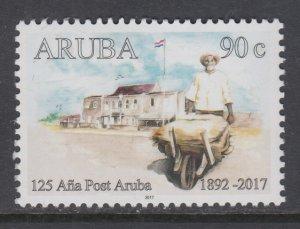 Aruba 558 MNH VF