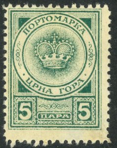MONTENEGRO 1916 5pa POSTAGE DUE Government in Exile Gaeta Italy Issue MH