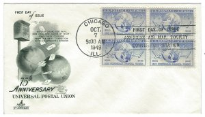 Scott C43 1949 15c UPU Airmail First Day Cover Cat $2.75