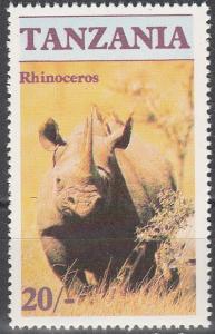 Tanzania #321 MNH (S2845)