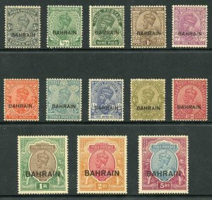 Bahrain SG1/14w KGV set (no 8a) the 5r is inverted M/Mint