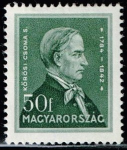 HUNGARY STAMP 1932 Famous Hungarians MH/OG STAMP 50F