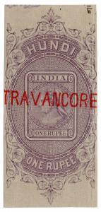 (I.B) India Revenue : Travancore State Hundi 1R (cut-out)