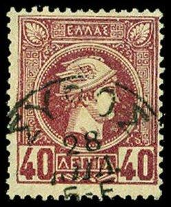 GREECE 87(var)  Used (ID # 64195)