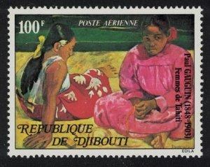 Djibouti Tahitian Women' Painting by Gauguin 1978 MNH SG#739