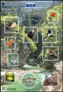 Japan 2019 Natural Monument Series 4 Bird Flower Fish Sheet NH