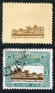 Charkhari SG52 3r Chocolate and blue-green  CENTRE OFFSET on reverse