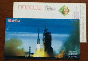 CZ-2F carrier rocket launching,space,China 2006 Xinhua News Agency advert PSC