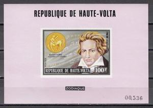 Burkina Faso, Scott cat. 319. Composer Beethoven value as a s/sheet.
