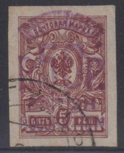 BC BATUM 1919-20 Sc 49 TOP VALUE USED F,VF & MOST SCARCE SCV$1,700