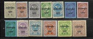 AUSTRIA, B30-B42, MINT HINGED HINGE REMNANT,TYPES OF 1921 OVPTD