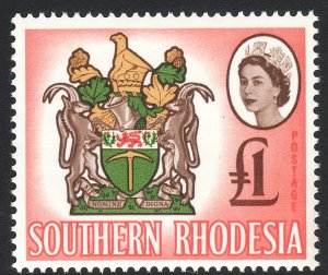 1964 Southern Rhodesia Resources QE complete set MNH Sc# 95 / 108 CV $47.65