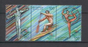 Belarus 2000 Olympic Games - Sydney 3 MNH Stamps