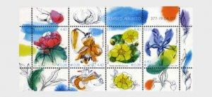 2007 Estonia Summer Garden Flowers MS4 (Scott 567) MNH