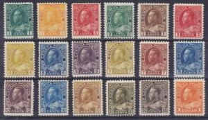 Canada Sc 104-122 MLH. 1911-1925 KGV definitives cplt