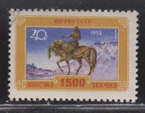 RUSSIA - Scott # 2119 Used - 1500th Anniversary Of Tbilisi